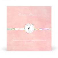 Coupon-Réponse de Mariage Thème Rose